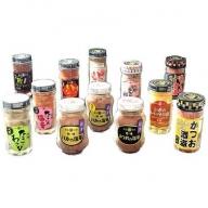 a10-348 12種の焼津の塩辛・珍味詰合せ