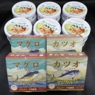 a12-020 ガーリックツナ12缶&ツナ缶4缶セット