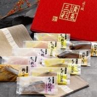 a15-341 漬魚三彩 10切入 TUS50S