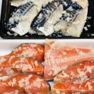 a15-380 自家製銀鮭糀漬・鯖糀漬 計18切