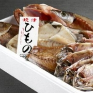 a15-383 【旬の魚6種以上】ヤマクニの朝干し!ひものセット2