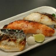 a15-385 ヤマソウ 焼津漬 漬魚セット 3種