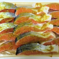 a17-014 当店自家製紅鮭西京漬15切