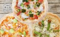 AZ24◇最高の淡路島食材を使った手作りピザ 海セット(3枚+1枚)