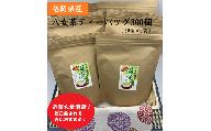 【A-466】福岡県産八女茶ティーバッグ 300個