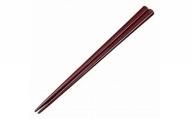 輪島塗 箸(乾漆、朱)