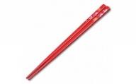 輪島塗 箸(新桜、赤)