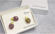 A10-105 cocosara 有田焼 ~幸せを運ぶハリネズミ~ タックピン&ピアス