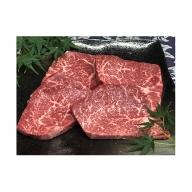 福井県のブランド牛 若狭牛 モモステーキ用 200g×4枚