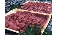 福井県のブランド牛 若狭牛 モモ焼肉用 1kg