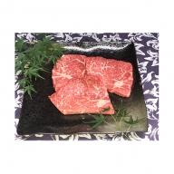 福井県のブランド牛 若狭牛 モモステーキ用 200g×3枚