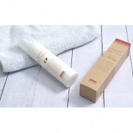ルシェーヌATP乳液EX ラベンダーの香り