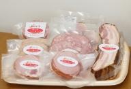 秋田県産豚肉の手作りハム詰め合わせ(7種類1kg ソーセージ ウインナー スモーク)
