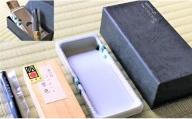 A35-70 吉田陶芸 プチ硯セット 松の硯/松葉色の彩墨 有田焼