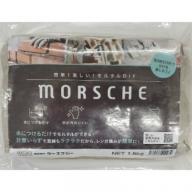 HS002モルタルMORSCHE【1.5kg】(ピンク)