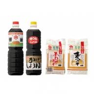 厳選逸品『蔵人のこだわり』3.