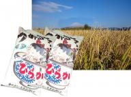 ひらか米10kg(平川市産つがるロマン精米5kg×2)