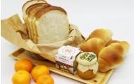★【数量限定】幸せ朝食パン(山北みかんバター&みかんジャム)セット A-293
