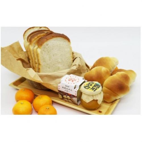 【数量限定】幸せ朝食パン(山北みかんバター&みかんジャム)セット A-293