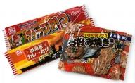 【スグル食品】駄菓子詰合せ Aセット