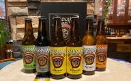 【新型コロナ被害支援】仙南クラフトビールラインナップ5種詰合せ 330ml瓶 計6本