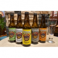 仙南クラフトビールラインナップ5種詰合せ 330ml瓶各1本 オリジナルグラス付き