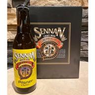 仙南クラフトビール ピルスナー 330ml瓶×6本