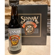 仙南クラフトビール スタウト 330ml瓶×6本
