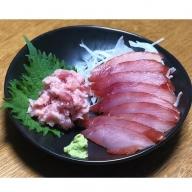 a12-070 焼津ネギトロ丼約500g×2・マグロ生ハム2本