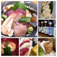 a15-412 焼津 和作寿司 食事券 寿司 一品料理 昼夜使用可能
