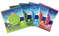 東海道どまん中袋井茶 日本茶5種のティーバッグのセット