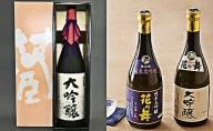 日本酒コース 全2回