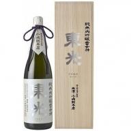 027-L005 【至高の酒】東光純米大吟醸 雪女神