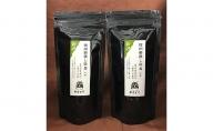 南信州産茶葉100% 信州若蒸し茶 一番茶