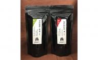 南信州産茶葉100% 信州若蒸し茶 一番茶/信州和紅茶 リーフ