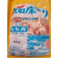 老舗肉屋さん「肉のまるゆう」知床どりモモ肉4kg