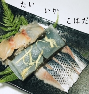 富山名産 昆布〆・酢〆 三種盛り合わせセット(たい・いか・小肌)