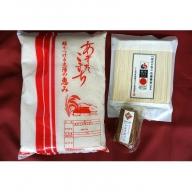 A9501 湯沢ふるさと特産品セット(あきたこまち・稲庭うどん・いぶりがっこ )