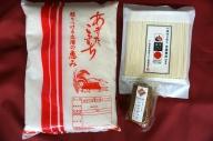 B9501 湯沢ふるさとまんぷく特産品セット(あきたこまち・稲庭うどん・いぶりがっこ)