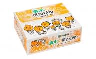 【2022年1月中旬より順次発送】静岡県清水生まれの美味しい柑橘・・太田ポンカン