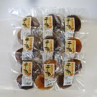 佐渡羽茂産 おけさ柿の干し柿 2個入×9袋