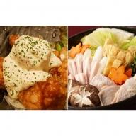 ★もも肉・むね肉 6kg★広島熟成どり(冷蔵)