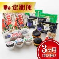 北海道十勝 やまぐち醗酵食品「手詰め納豆」10種15個入り【3ヶ月】【F015】