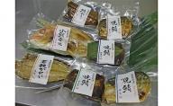焼魚ざんまい極み(真空パック焼魚7点セット)若狭かれい、小鯛姿焼き、焼き鯖、鯖のへしこなど
