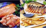 EY04:3種の魚燻製セット(天然ブリ・鯖・ハタハタ)