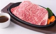 KA05:鳥取県産和牛ロースステーキ 180g×3枚