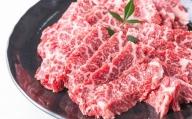 KA02:鳥取県産牛焼肉セット 800g