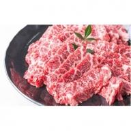 KA09:鳥取県産牛焼肉セット 800g