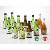 DB95:くめざくら地酒・梅酒飲み比べセットF(大山ブランド会)