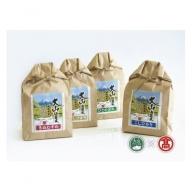 DB31:大山山麓米食べ比べセット3kg(大山ブランド会)